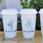 Villain Ceramic Mugs With Silicone Cover