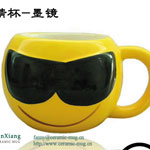 Expression Tea cups of Relief  Sunglasses