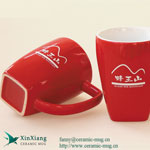 Red Square Color Glazed Ceramic Cups