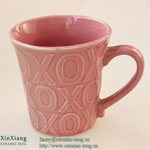 Purple Relief Ceramic Tea Cups