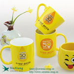 Yellow Tea Cups With Printing 2