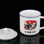 Imitation Enamelled Mugs with Cover Ceramic